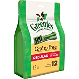 Greenies Grain Free Regular Size Dental Dog Treats, 12 Oz. Pack (12 Treats)