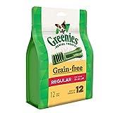 Greenies Grain Free Regular Size Dental Dog Treats, 12 Oz. Pack (12 Treats)