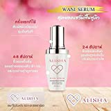 ALISHA WANI SERUM 2 BOXES DNA REPAIR ACTIVATOR ANTI AGING REJUVENATE RESTORE MOISTURE BRIGHTENING SKIN CARE