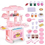 Opino Simulation Kitchenware Toys,Children Tableware Baby House Toys Puzzle Simulation Kitchenware Toys Set (Pink)
