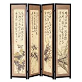 4 Panel Asian-Inspired Calligraphy Artwork Room Divider, Folding Wood Privacy Partition with Dual Hinges