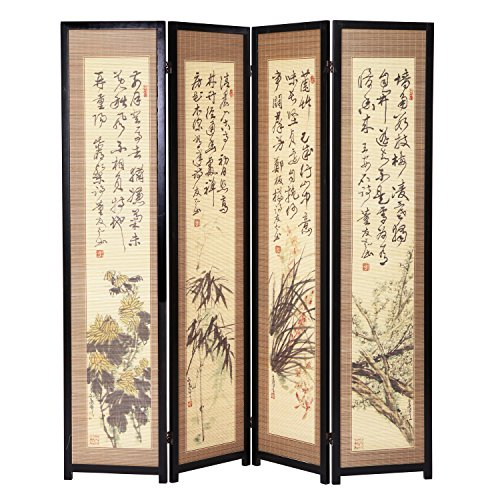 4 Panel Asian-Inspired Calligraphy Artwork Room Divider, Folding Wood Privacy Partition with Dual (Japanese Inspired Wood)