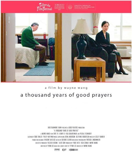 A Thousand Years of Movables Prayers POSTER Movie (27 x 40 Inches - 69cm x 102cm) (2007) (Style C)