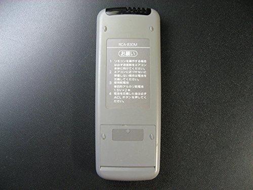 NORITZ エアコンリモコン RCA-830M
