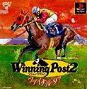 ウイニングポスト2 ファイナル97の商品画像