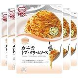 エム・シーシー食品 カニのトマトクリームソース 130g×5袋