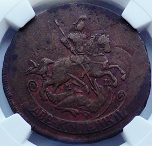(1766 RU MM Catherine II Russia Russian 2 Kopeks Kopecks Coin Copper VF25 NGC)