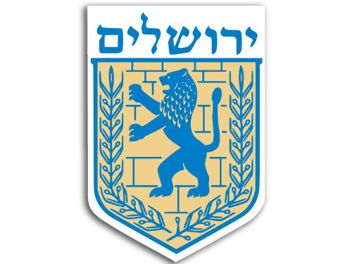 Jerusalem Coat of Arms Shield Shaped Sticker (israel holy city crest decal)
