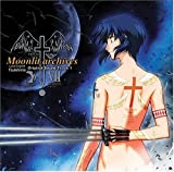 Tsukihime 1: Moonlit a by Various (2004-07-06)