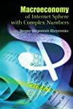 Macroeconomy of Internet Sphere with Complex Numbers, Sergey Khrystenko, 0595263224