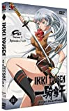 Ikki Tousen, Great Guardians - Saison 3 Vol.3/4