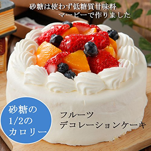 マービー使用デコレーションケーキ