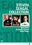 The Steven Seagal New Collection (Hard to Kill/On Deadly Ground/Under Siege)