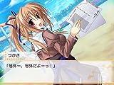 Akane Iro ni Somaru Saka Portable [Japan Import]