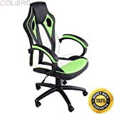 COLIBROX--Executive Racing Office Chair High Back PU Leather Swivel Computer Desk Green. racing office chair pu leather swivel computer desk seat high-back. racing office chair cheap.racing chair.