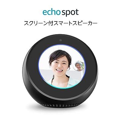 【47%OFF】Amazon Echo Spot スクリーン付きスマートスピーカー 送料込7,980円