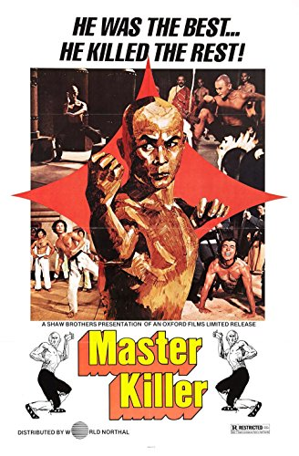 The 36th Chamber of Shaolin   Movie Poster 24x36""