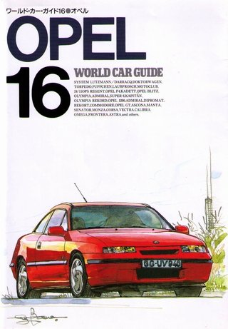 OPEL (Japan Import) (World Car Guide, 16), used for sale  Delivered anywhere in USA