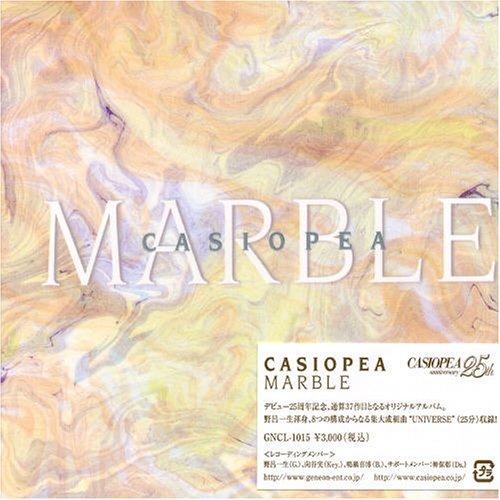 Casiopea - Marble - Zortam Music