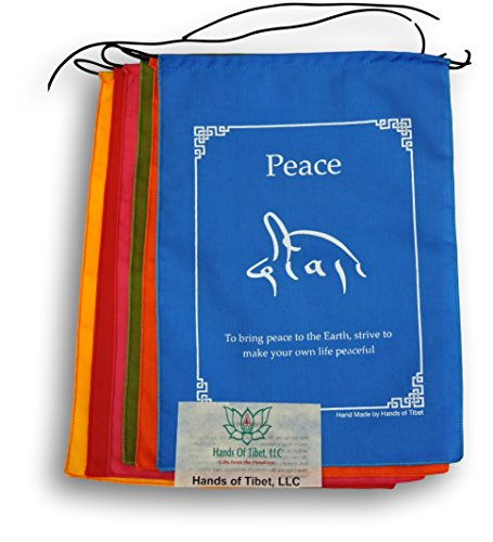 Hands Of Tibet Tibetan Affirmation prayer flags Tranquility Love Courage Happiness Peace (9X12)