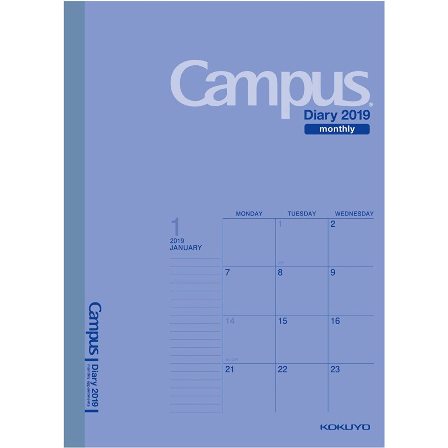 英語の授業があります愛国的な告白標準6穴補充可能手帳リフィル 手帳リフィルノート 80枚 A6- クラフト紙 空白