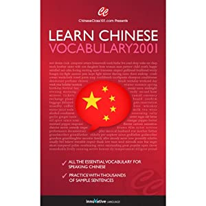 Learn Chinese: Word Power 2001 Audiobook