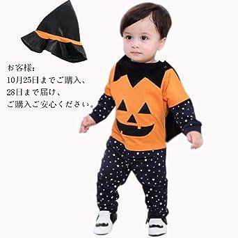 755805ca33aa80 ハロウィン 衣装 子供 コスチューム ベビー 蝙蝠&かぼちゃ 可愛い Halloween 男の子 女の子 コスプレ 赤ちゃん 仮装 変身