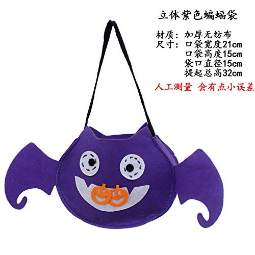 HOMEE Halloween Decorating Props Toys Disguised As Accessories Cellular Pumpkin Pouch Gift Bags Candy Pocket Cloth Bag, Hats Pumpkin Bag,Purple bat by HOMEE