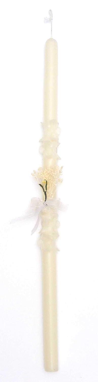 Vela de Bautizo Decorada con Flores pinzadas, Flores y un Lazo Blanco. Disponemos de Tres Colores, Amarillo, Rosa y Azul. (Azul) Velas Pinsart