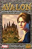 Resistance: Avalon Japanese version (japan import)