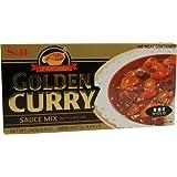 S&B Golden Curry Sauce Mix, Hot, 8.4-Ounce
