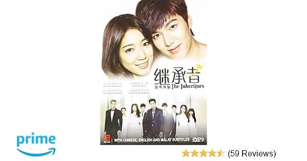 Amazon com: The Inheritors / The Heirs: Lee Min-ho, Park