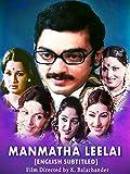 Manmatha Leelai