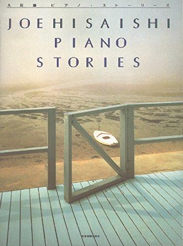 Top 10 Best joe hisaishi piano