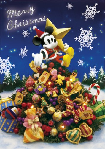 (Disney Mickey and Christmas Tree 3D Lenticular Greeting Card / Christmas 3D Postcard)