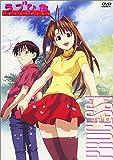 ラブひな PROCESS 1 [DVD]