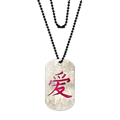 Chinese Symbol For Love Acrylic Dog Tag With Black Ball Chain