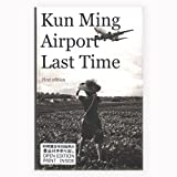 img - for Kun Ming Airport Last Time (First Edition (Limited Edition)) book / textbook / text book