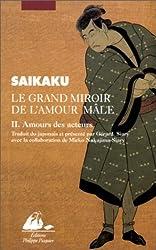 Le Grand Miroir de l'amour mâle, tome 2 : Amours des acteurs