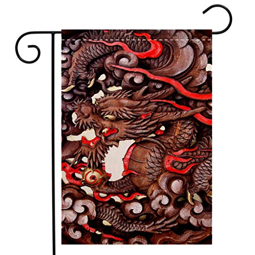 (BEIVIVI Creative Home Garden Flag Dragon Carved from Wood Welcome House Flag for Patio Lawn Outdoor Home Decor)
