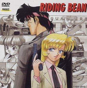 RIDING BEAN [DVD]