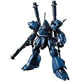 Gundam MS-18E Kampfer HGUC 1/144 Scale (japan import)