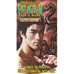 Fist of Fear, Touch of Death [VHS]