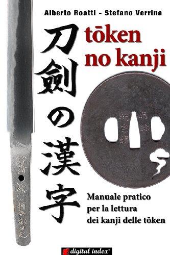 Token No Kanji - Manuale pratico per la lettura dei kanji delle t?ken (Italian Edition)