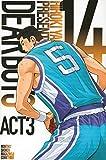 DEAR BOYS ACT3(14) (講談社コミックス月刊マガジン)