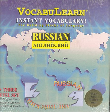 VocabuLearn: Instant Vocabulary- Russian (3 Volume Set) (Cassette & Book) (English and Russian Edition)