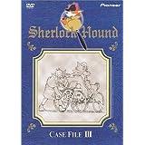 Sherlock Hound: Case File III