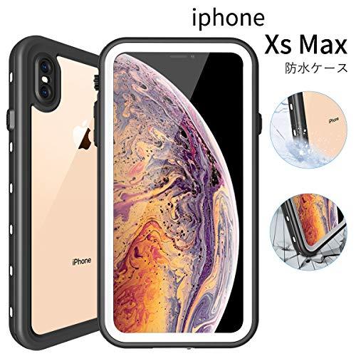 同性愛者おとこ不実iphoneXs Max防水ケースiphoneXs Maxカバー IP68規格 超強防水力 Qi充電対応 フェイスID 指紋認証対応 耐衝撃 防塵 防雪 衝撃吸収 操作便利 スタンド機能付き アイフォン Xs Max 防水ケース(ホワイト 6.5インチ)