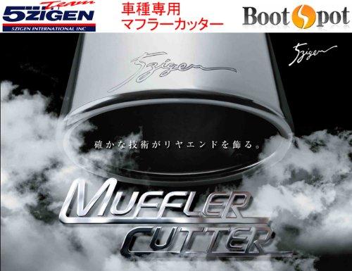 【5ZIGEN】 マフラーカッター RAV4 ACA36W (MC10-11211-001) B009KGMJBI