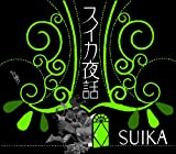 SUIKA YAWA(paper-sleeve)